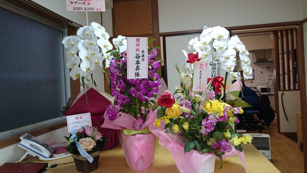 オープン祝いのお花